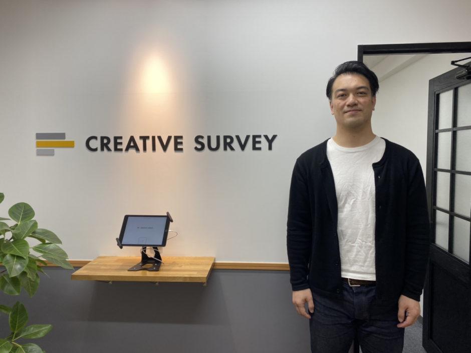 良質な導入事例記事制作により、CREATIVE SURVEYの認知を高め、問合せ件数アップと営業提案力向上に成功