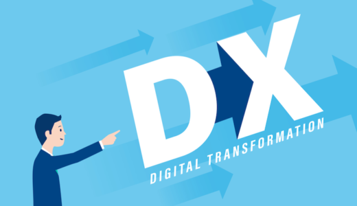 【プレスリリース】DXの無料コンサルサービス「DXの窓口」をリリース。300社を超えるDX成功事例を元に、企業の課題に合ったDX・ITサービス選定のベストプラクティスをご提案。